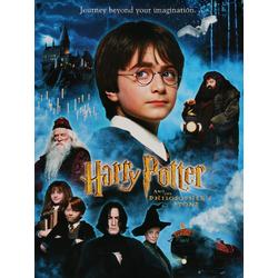 Harry Potter | Гарри Поттер и Философский камень