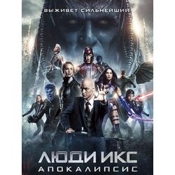X-men: Apocalypse | Люди Икс: Апокалипсис