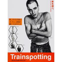 Trainspotting   На игле