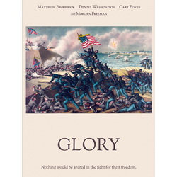 Glory | Глория