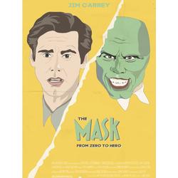 Mask | Маска