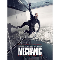Mechaniс | Механик