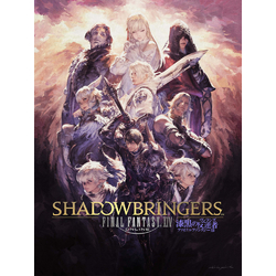 Final Fantasy 14 - Shadow Bringers