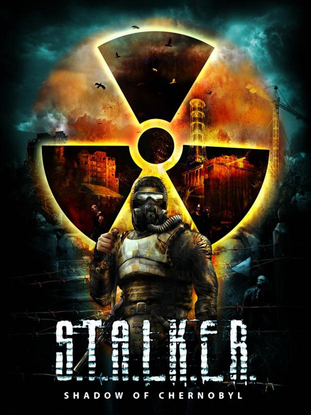 Stalker   Сталкер
