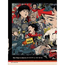 Akira (Модульные постеры) - 1 | Акира