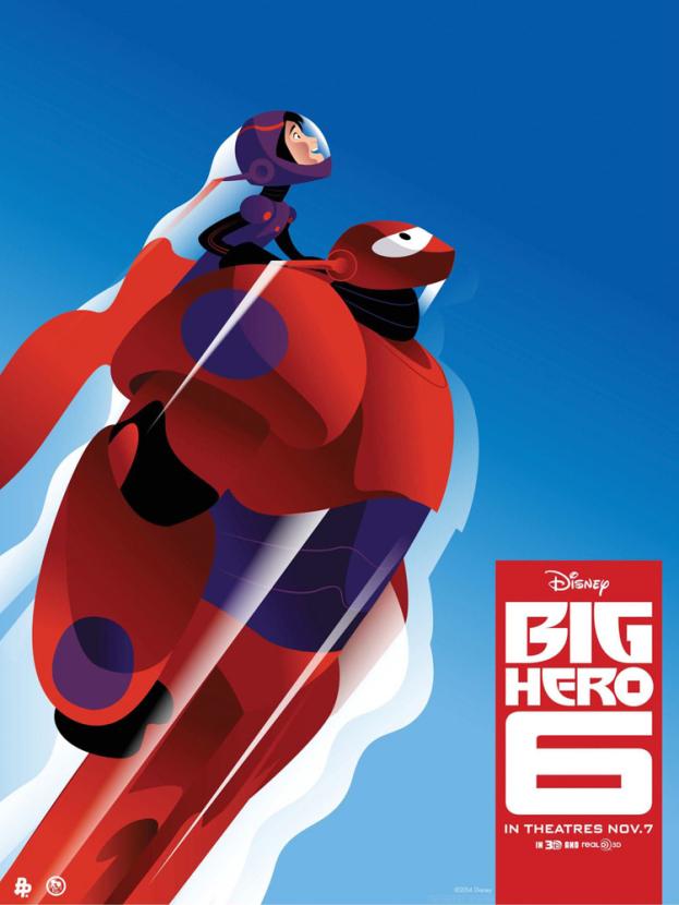 Big Hero | Город Героев