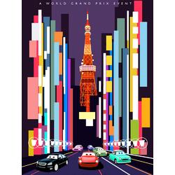 Cars 2: Japan | Тачки 2: Япония