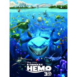 Finding Nemo | В Поисках Немо