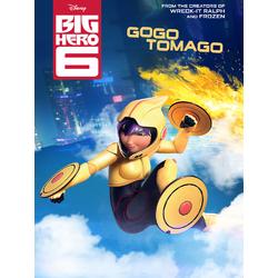 Big Hero 6 (Модульные постеры) - 1. Gogo Tomago | Город героев