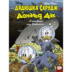 Duck Tales (Коллекция постеров) | Утиные истории - Дядюшка Скрудж и Дональд Дак