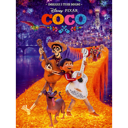 Coco | Тайна Коко
