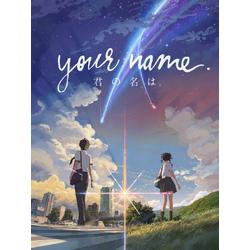 Your Name | Твоё Имя