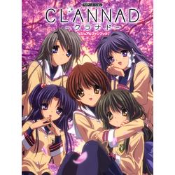 Anime: Clannad | Кланнад