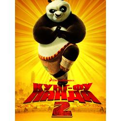 Kung-Fu Panda 2 | Кунг-фу Панда 2