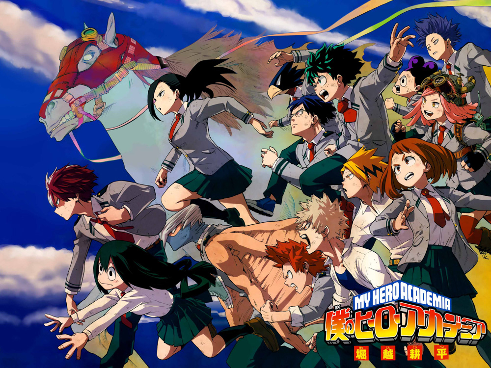 My Hero Academia   Моя геройская академия