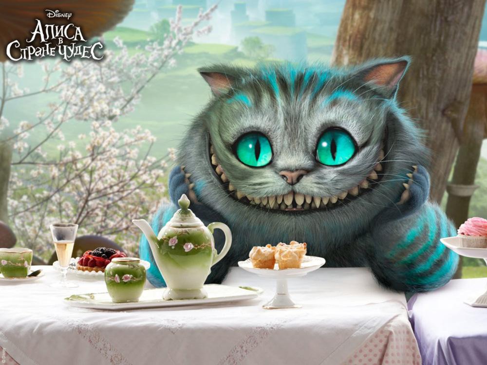 Alice in Wonderland   Алиса в Стране Чудес