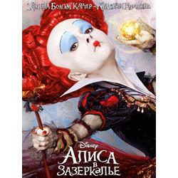 Alice in Wonderland | Красная Королева