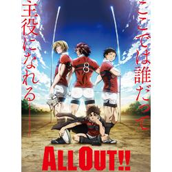 All Out | Изо всех сил