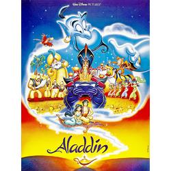 Alladin | Алладин