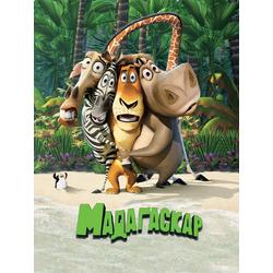 Madagascar | Мадагаскар