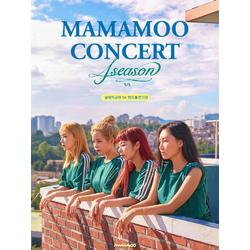 Mamamoo - Concert
