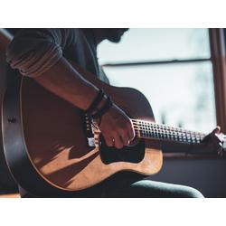 Guitar | Гитара
