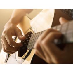 Guitar   Гитара