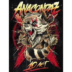 Anacondaz   Анакондаз