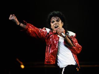 Категория постеров и плакатов Майкл Джексон