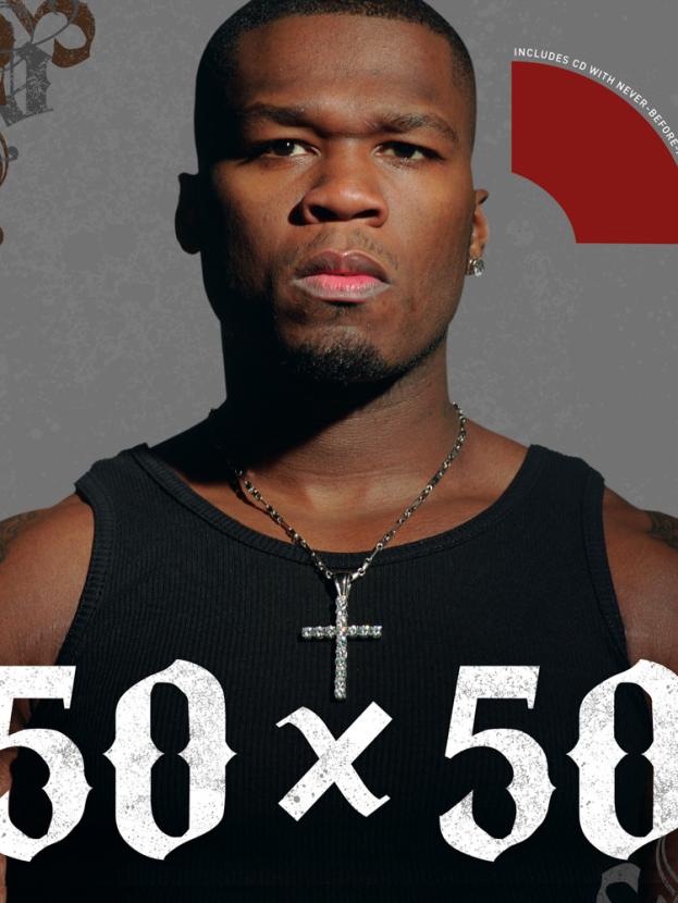 50 cent | Фифти Сент