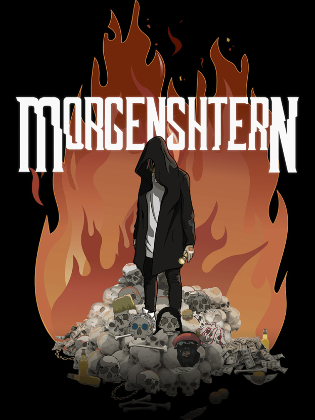 Morgenshtern | Моргенштерн