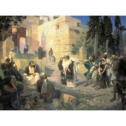 Polenov Vasily | Поленов Василий - Христос и грешница