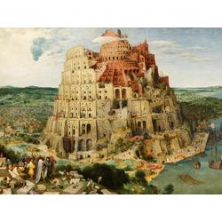 Pieter Bruegel   Питер Брейгель - Вавилонская башня