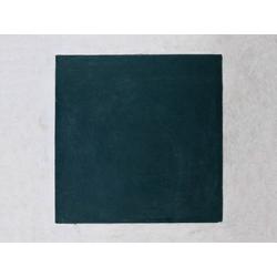 Малевич Казимир - Черный квадрат
