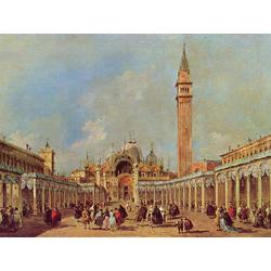 Francesco Guardi   Гварди Франческо - Выставка диковин на площади Сан Марко