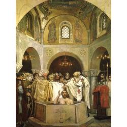 Васнецов Виктор - Крещение Принца Владимира