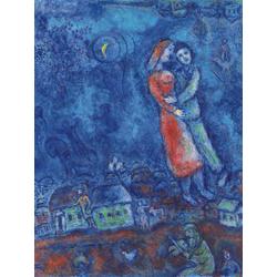 Chagall Marc | Шагал Марк | Влюбленные