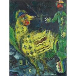 Chagall Marc | Шагал Марк | Петух на черном фоне