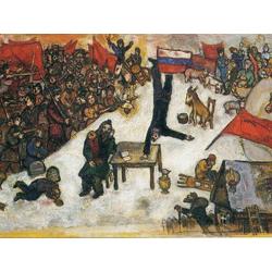 Chagall Marc | Шагал Марк | Революция