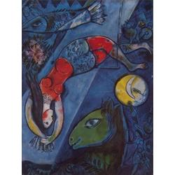 Chagall Marc | Шагал Марк | Синий цирк