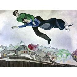 Chagall Marc | Шагал Марк | Над Городом
