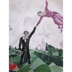 Chagall Marc | Шагал Марк | Прогулка