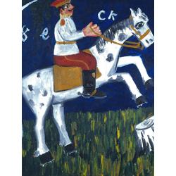 Ларионов Михаил Федорович | Солдат на коне