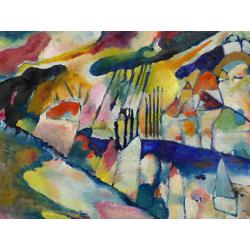 Кандинский Василий | Landscape with Rain