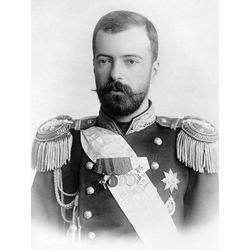 Николай II (второй)