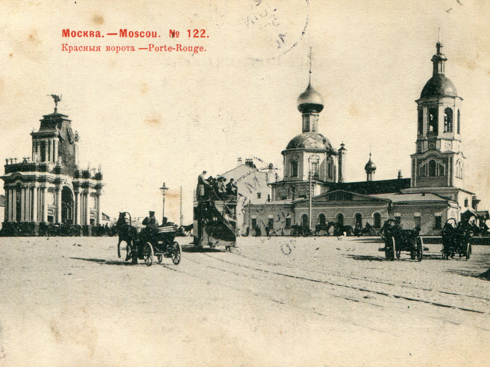 Vintage Moscow   Старая Москва   Ретро