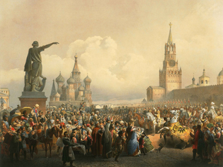 Категория постеров и плакатов Старая Москва