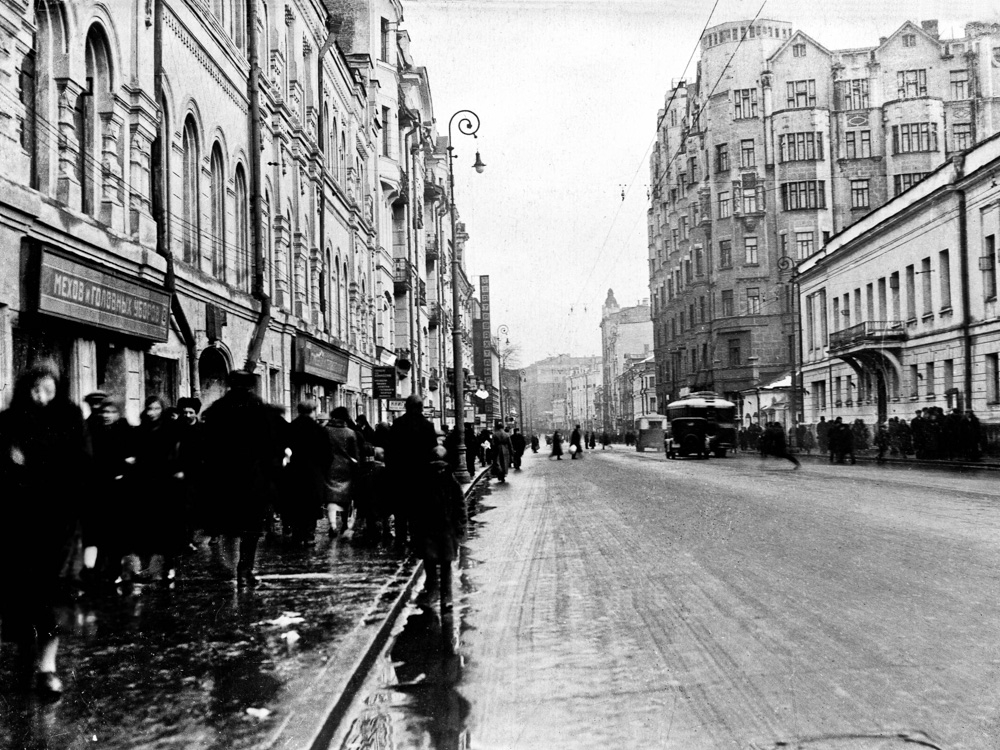 Vintage Moscow | Старая Москва | Ретро