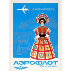 Aeroflot | Аэрофлот