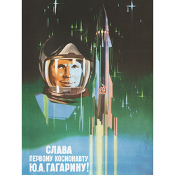 Gagarin Yuri | Слава первому космонавту Юрию Гагарину!
